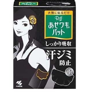 コバヤシセイヤク(小林製薬)の20枚(10組)×2箱分セットあせワキパット リフ ブラック レギュラー(制汗/デオドラント剤)