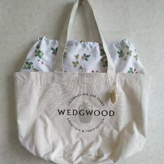 ウェッジウッド(WEDGWOOD)のwedgwood付録 ワケアリ(トートバッグ)