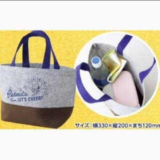スヌーピー(SNOOPY)のスヌーピー フェルトランチバッグ(弁当用品)