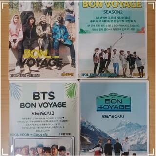 防弾少年団(BTS) - BTS BON VOYAGE Season 1-4 (20枚組)DVD