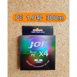 新品 PE ライン 1.0号 4本編み 300m ブルー 釣糸 1号 4編み(釣り糸/ライン)