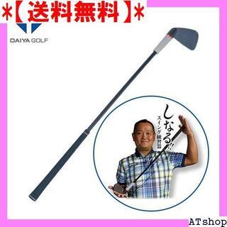 【送料無料】 土日祝も出荷可能 対応 練習器具 スイン 33 ダイヤ 207(その他)