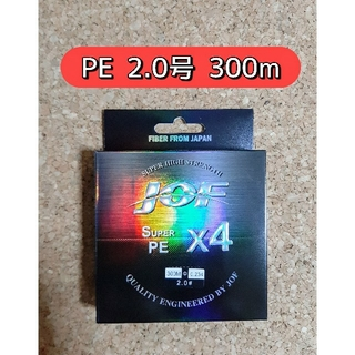 新品 PE ライン 2.0号 4本編み 300m ブルー 釣り糸 2号 青 (釣り糸/ライン)