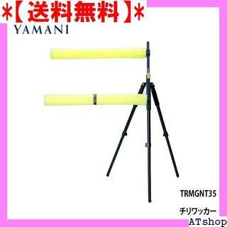 【送料無料】 ヤマニゴルフ 10P YAMANI 正しいス MGNT35 209(その他)