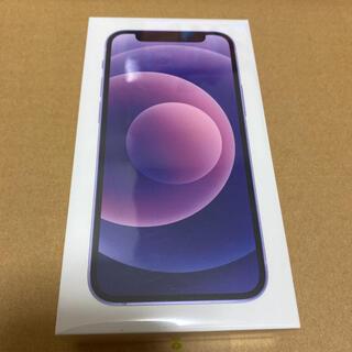 アイフォーン(iPhone)の新品未開封 iPhone12mini 128GB SIMフリー ストア版 (スマートフォン本体)