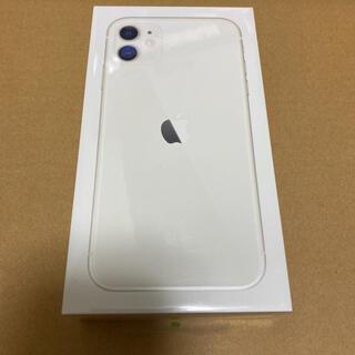 アイフォーン(iPhone)の新品未開封 iPhone11 128GB ホワイト SIMフリー ストア版(スマートフォン本体)