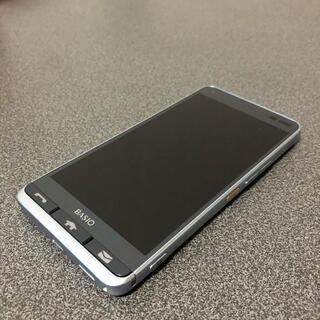 キョウセラ(京セラ)のau BASIO3 KYV43 32GB ブルー SIMロック解除(スマートフォン本体)