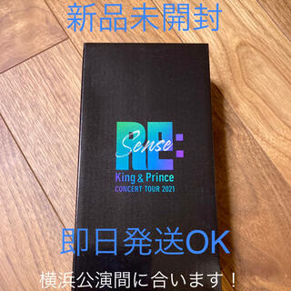 Johnny's - King&Prince 2021 Re:Sence ペンライト キンプリ