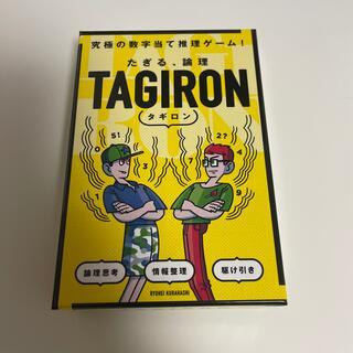 タギロン TAGIRON(トランプ/UNO)