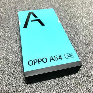 オッポ(OPPO)のOPPO A54  新品未開封 シルバーブラック(スマートフォン本体)