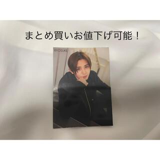 ヘイセイジャンプ(Hey! Say! JUMP)のヘイセイジャンプ 山田涼介 デタカ(アイドルグッズ)