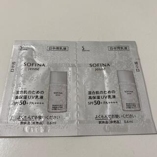 SOFINA - ソフィーナ ジェンヌ * 混合肌のための高保湿UV乳液