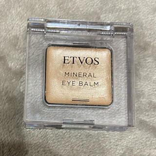 ETVOS - ETVOS ミネラルアイバーム シャンパンアイボリー