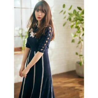 snidel - Lace-trimmed Cotton-blend Knit Dress