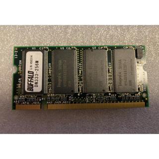 バッファロー(Buffalo)の◆メモリー BUFFALO DN333-256M(PCパーツ)