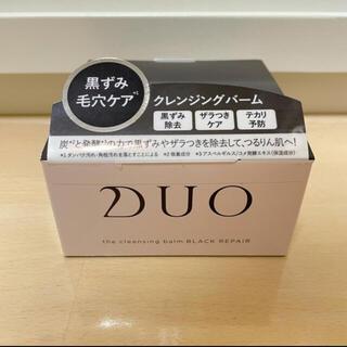 【新品未開封】DUO デュオ クレンジングバーム ブラック