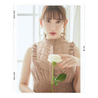 Herlipto Paisley Cotton Lace Long Dress