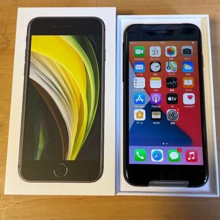 アップル(Apple)のiPhone SE Black(黒) 128 GB SIMフリー 動作確認のみ(スマートフォン本体)