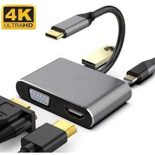 USB Type c    HDMI VGA 4-in-1 アダプタ (PC周辺機器)