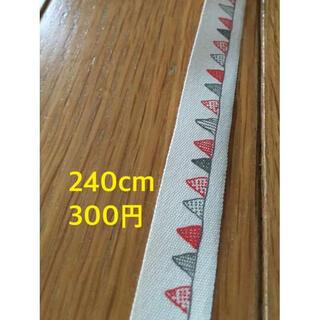 30 コットンリボン(約240cm×1.5) ハンドメイド 綿 布 生成り 切売(生地/糸)