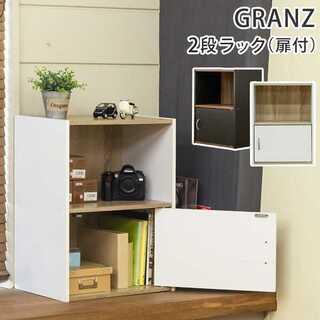 【早い者勝ち】GRANZ 2段ラック 扉1枚 本棚 ホワイト(棚/ラック/タンス)