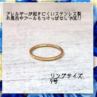 ステンレス製 平打ち1mm極細ゴールドリング 指輪(リング(指輪))