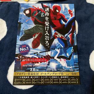 マーベル(MARVEL)のスパイダーバース フライヤー(印刷物)