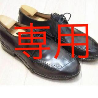 ベルルッティ(Berluti)の破格 美品 入手困難 ベルルッティ インディオ 6 1/2 6.5 革靴(ドレス/ビジネス)