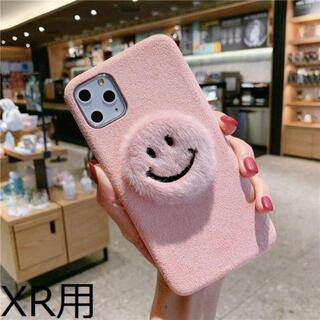 【iPhoneXR ピンク】ふわふわニコちゃんケース