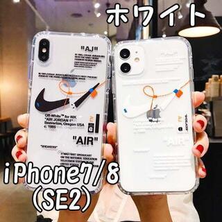【新品未使用】iPhone7/8 ホワイト 耐衝撃 透明 クリアケース 韓国