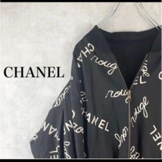 シャネル(CHANEL)の超希少!vintage 90s CHANEL リバーシブル 総柄 ブラック L(ナイロンジャケット)