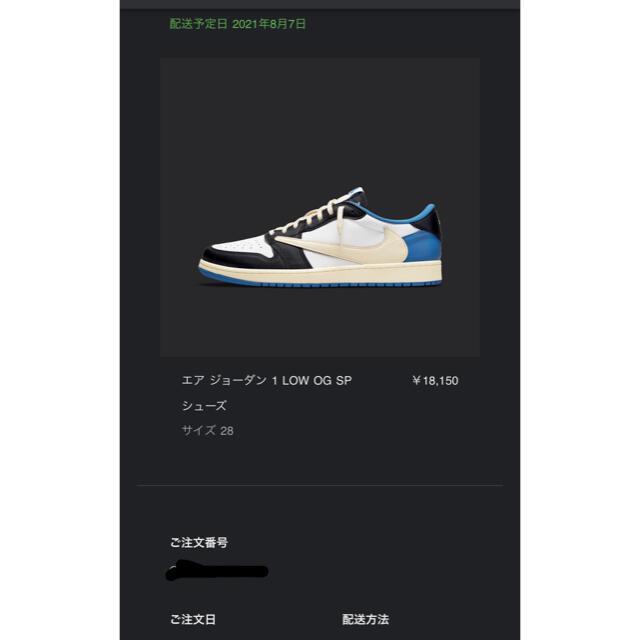 NIKE(ナイキ)のTravis Scott × Fragment エアジョーダン 1 LOW メンズの靴/シューズ(スニーカー)の商品写真