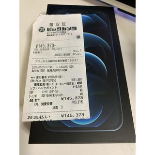iPhone - 【未使用新品】【256GB】iPhone12 Pro SIMフリ【領収書付】
