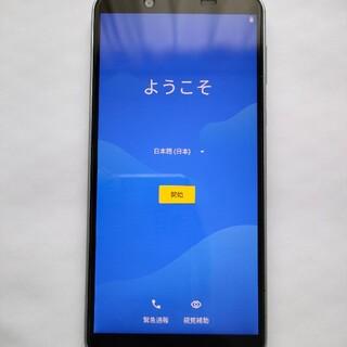 SHARP - Androidone  S5  SHARP 中古