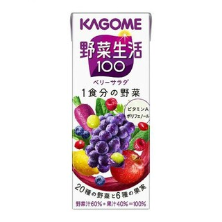 KAGOME - 48本 送料無料 野菜生活 ベリーサラダ 紫 野菜ジュース カゴメ サプリ