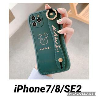 カウズ KAWS iPhone7 iPhone8 iPhoneSE2 ケース 緑