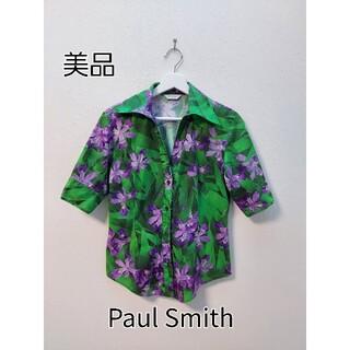 ポールスミス(Paul Smith)のPaul Smith 花柄 シャツ(シャツ/ブラウス(半袖/袖なし))