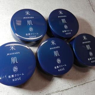コーセーコスメポート(KOSE COSMEPORT)のKOSE 米肌 肌潤クリーム 5個 50g コーセー 送料無料(フェイスクリーム)