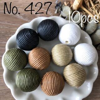 【accessory parts】No.427 big糸巻ボールビーズ10個