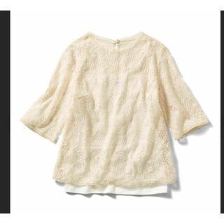 フェリシモ(FELISSIMO)のフェリシモ★新品★アンサンブル★f856 (カットソー(半袖/袖なし))