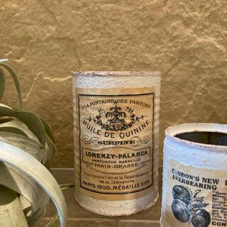 リメイク缶 3点セット 観葉植物 多肉植物(プランター)