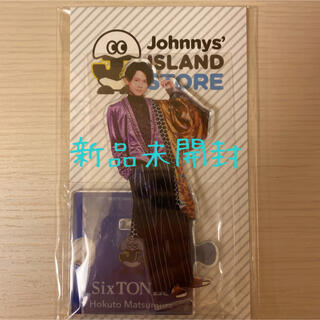 Johnny's - 松村北斗アクリルスタンド