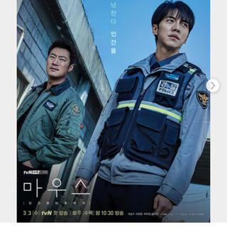マウス 韓国ドラマ Blu-ray2枚
