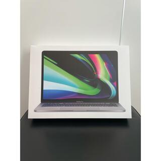 Apple - MacBook Pro 13インチ 2020 最新モデル