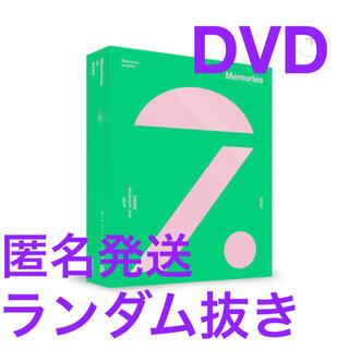 防弾少年団(BTS) - bts メモリーズ  memories 2020