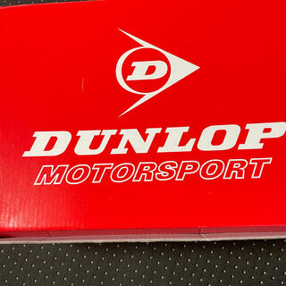 ダンロップ(DUNLOP)の安全靴(スニーカー)