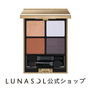 LUNASOL - ルナソル アイカラーレーション EX15 アズールダスク(6.7g)【ルナソル】