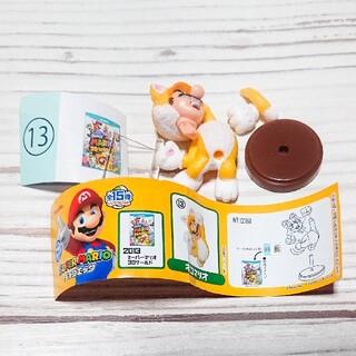 チョコエッグ スーパーマリオ 13 ネコマリオ マリオ 3Dワールド(ゲームキャラクター)