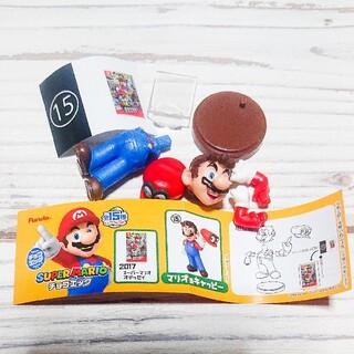 チョコエッグ スーパーマリオ 15 マリオ&キャッピー マリオ(ゲームキャラクター)