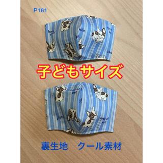 子どもインナーマスク2枚セット 犬 青ストライプ(外出用品)